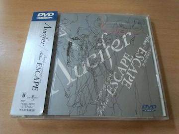 リュシフェル(Λucifer) DVD「〜Film〜ESCAPE」●