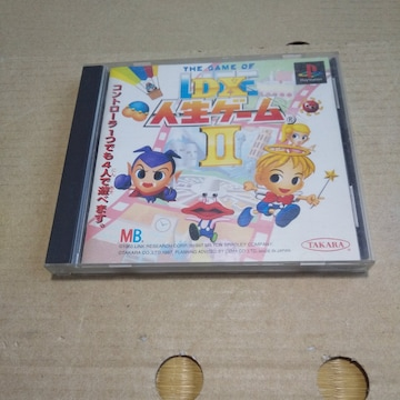 PS☆DX人生ゲーム�U☆