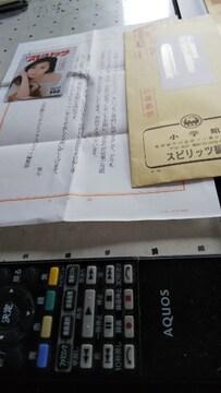 ビックコミックスピリッツの大黒柚姫のクオカード