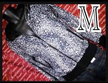M・ヒョウ.豹柄ベロアZIPパーカー 新品/MC02P310-810s