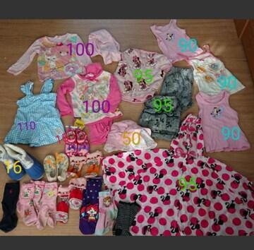 子供服から靴やパジャマ水着