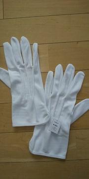 美品☆手袋 ホワイト