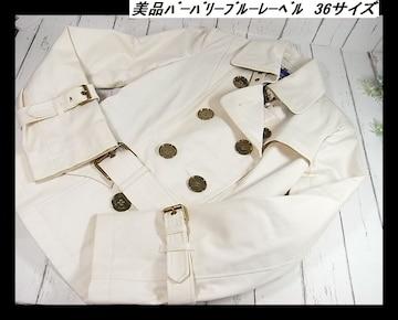 500円スタ★本物正規美品バーバリーブルーレーベルジャケットコート36サイズ