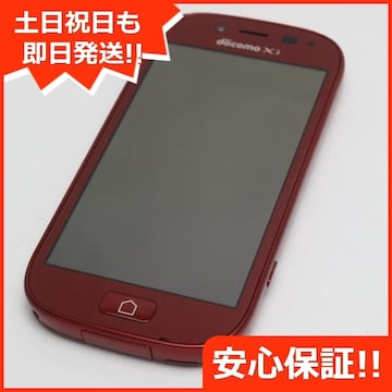●安心保証●美品●F-06F らくらくスマートフォン3 レッド●