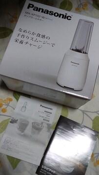 新品Panasonic タンブラーミキサーMX XP102 w ユウパック込み