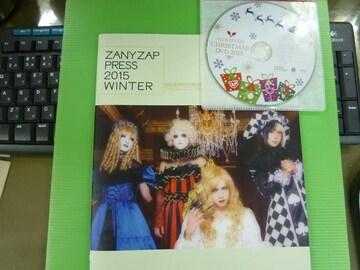 ゴールデンボンバー2015 WINTER  DVD付き