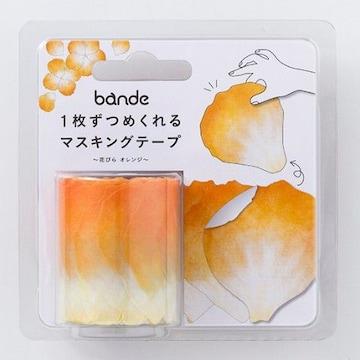 【新品】マスキングテープ*綺麗!オレンジの花びら(大)