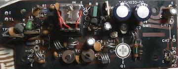 TRIO/ファイナルユニット希少Tr/,コイル等の部品取りに未使用