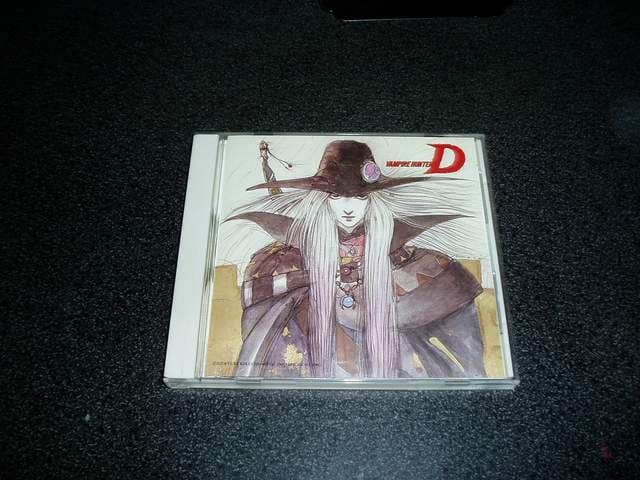 CD「吸血鬼ハンターD/サントラ」バンパイアハンターD 小室哲哉  < CD/DVD/ビデオの
