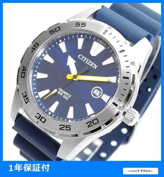 新品 即買い■シチズン 腕時計 BI1041-22L ブルー ネイビー
