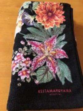 ケイタマルヤマ バスタオル 黒大輪ダリア