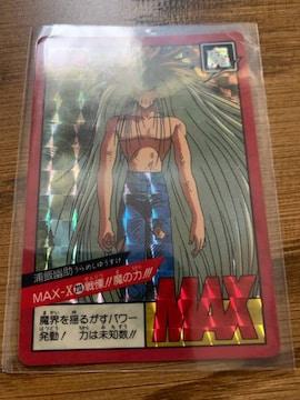 カードダス スーパーバトル 幽助 カードNo.213