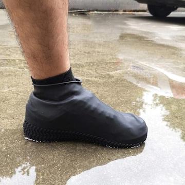 限定割引690円★超人気 シリコーン防水滑り止め靴カバー