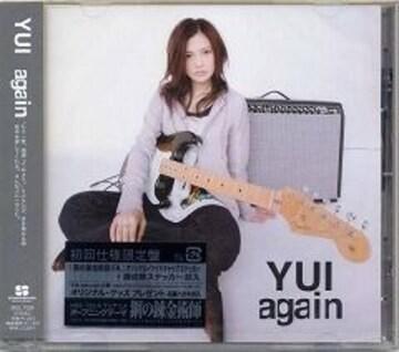 YUI★again★初回仕様限定盤★未開封