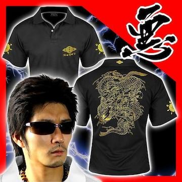 送料無料ヤンキーチンピラオラオラ系和柄半袖ポロシャツ/ホストお兄系服15010黒-L