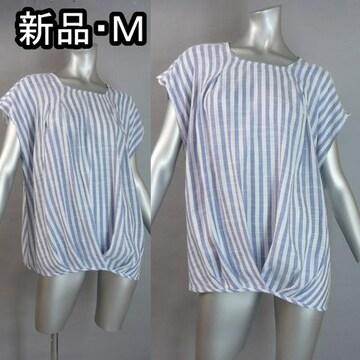 ゆったり!裾タックのプルオーバー【新品★M〜L】送料188円