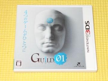 3DS★ギルド01