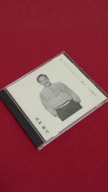 【送料無料】谷村新司(BEST)  < タレントグッズの