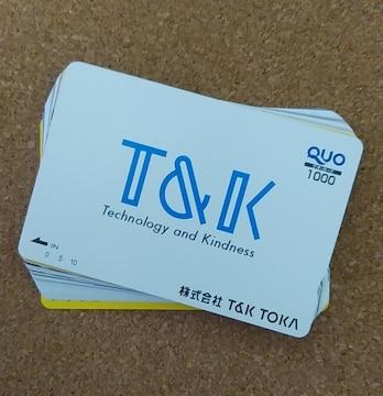 QUOカード 1,000円分 1枚