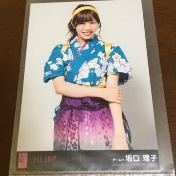 HKT48 坂口理子 LOVE TRIP 生写真 AKB48
