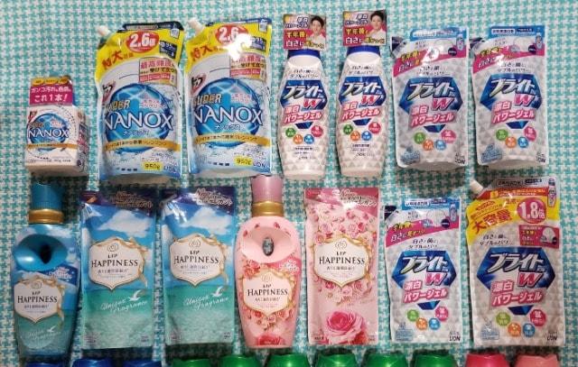 送料¥500【ナノックス&レノアハピネスなど】25点セット★
