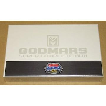 新品 六神合体ゴッドマーズ SUPER COMPLETE BOX Blu-ray