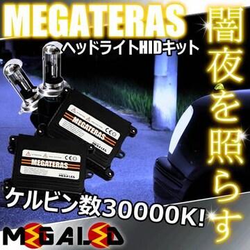 mLED】タンクM910A系ハロゲン仕様車/ヘッドライトHIDキット/H4HiLow/30000K
