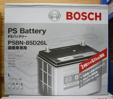 BOSCH(ボッシュ) 国産車 バッテリー PSR-85D26L新品