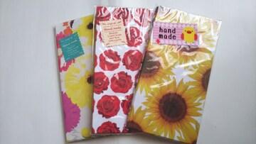 ●お花柄ポチ袋●32枚
