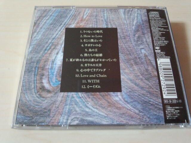 辻仁成CD「THE BEST OF JINSEI TSUJI」廃盤★ < タレントグッズの