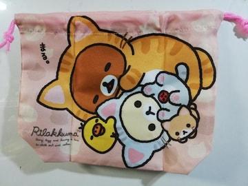 未開封 お弁当箱用/ランチボックス用 巾着袋 リラックマ ¥324