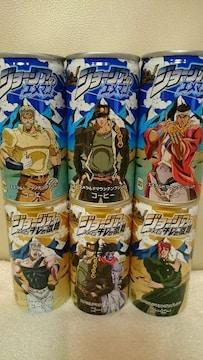 未開封 貴重! ジョジョ×ジョージア デザイン缶 全6本セット!