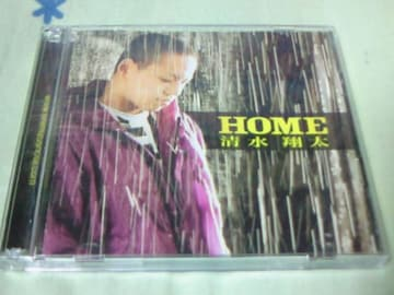 CD+DVD 清水翔太 HOME 初回限定盤