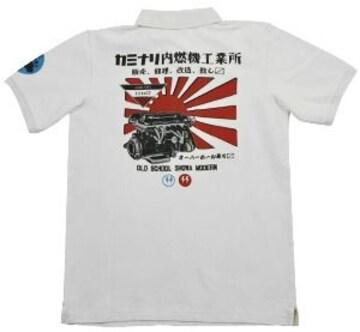 カミナリ雷/DOHCエンジン/ポロシャツ/白/kmps-300/エフ商会/テッドマン/カミナリモータース