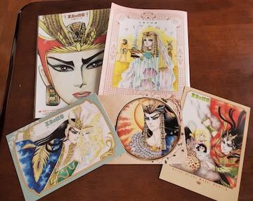 月刊プリンセス付録 王家の紋章セット
