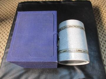 筆筒 筆立て ペン立て 陶器製 書道具