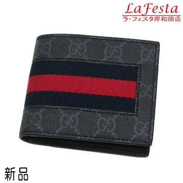◆新品本物◆グッチ【人気】GG2つ折り財布(札カード入れ/箱袋