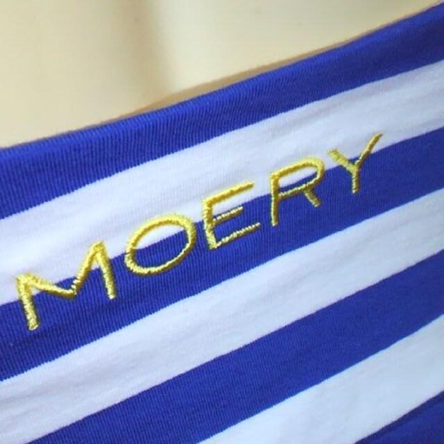 MOERY/モエリー青×白ボーダー ロング キャミ ワンピース < ブランドの