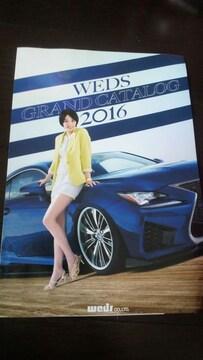 WEDSクレンツェ2016大沢ひかる モデル ウェッズ カタログ