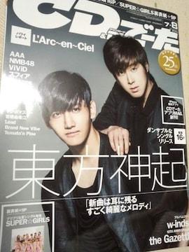 *CD&DLでーた 2012.7→8月号