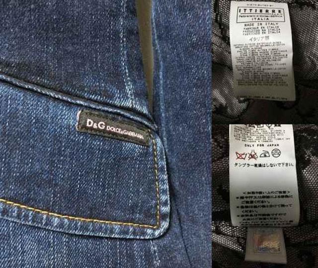 □《DOLCE&GABBANA》デニムジャケット サイズ36□ < ブランドの