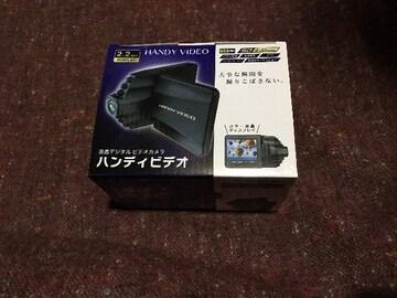 液晶デジタルビデオカメラ