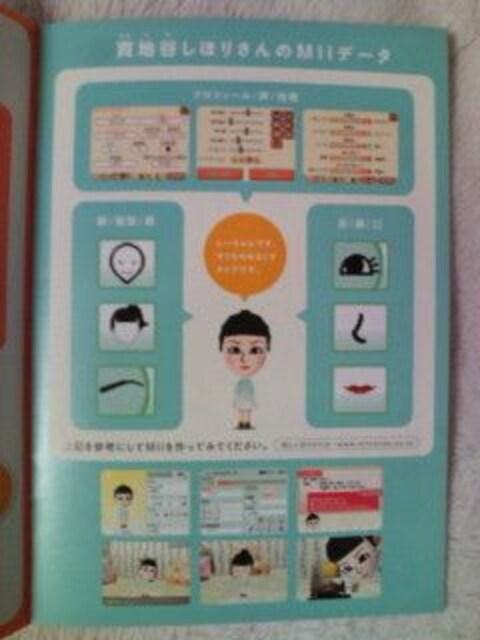 「トモダチコレクション」ミニチラシ3冊 北川景子 貫地谷しほり < タレントグッズの