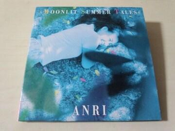 杏里CD「MOONLIT SUMMER TALESムーンリット・サマー・テイルズ」