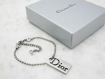 ◆Christian Dior◆ディオール◆つや消しシルバーブレス◆新品◆