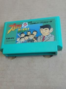 ファミコン☆プロ野球殺人事件☆CAPCOM。