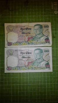 タイ旧20バーツ紙幣×2枚♪