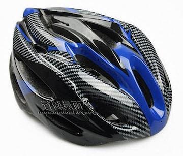 自転車用 サイクリング ヘルメット カーボン/ブルー&ブラック