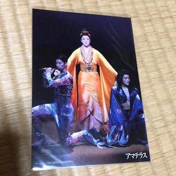 坂東玉三郎 ポストカード 切手OK