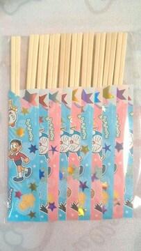 カ・送込 新品☆ハンドメイド 割り箸の袋&割り箸10本入